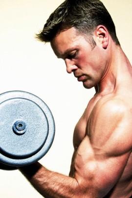 Объем мышц