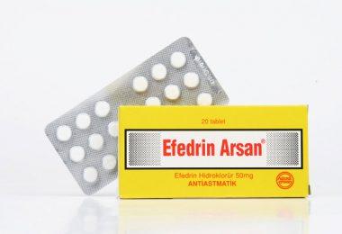 Эфидрин в таблетках